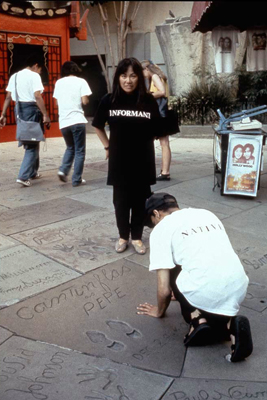 AI PP Chinese Theater, 1994