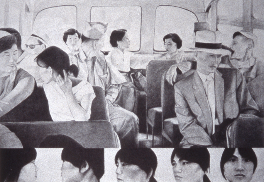 Back of the Bus 1953, 1984